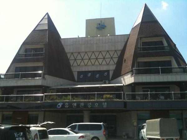 유앤관광호텔